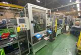 Honda du Royaume-Uni Manufacturing Ltd 3