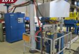 État de la salle d'exposition Machines-outils et équipement 6