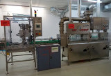 Filling & Packaging Equipment for Cosmetics 7