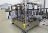 Filling & Packaging Equipment for Cosmetics 1