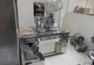 Surplus Pharma Processing & Packaging Equipment: 200+ Lot Auction