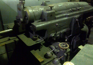 Rockford 20 inch metal s