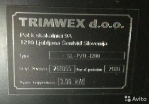 TRIMWEX SL 4 P - Clamp