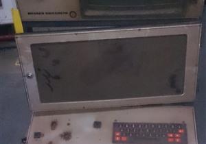 Messer CNC KS20 CNC co