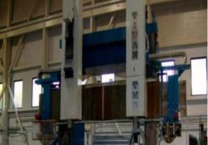 Titan  TMG 30/43 CNC