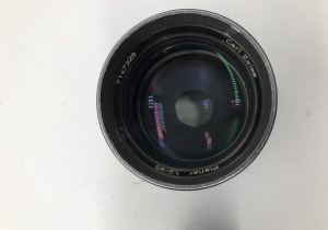 Zeiss Super Speed MK2 set