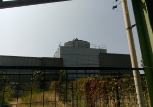 Nanjing 15 MW coal fired Power Plant