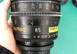 Arri Ultra Prime Lens