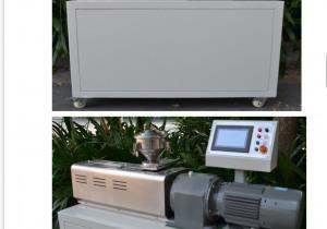 JD-EC20-3.0 Washing finishing machine