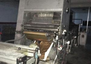 Billofer laminator