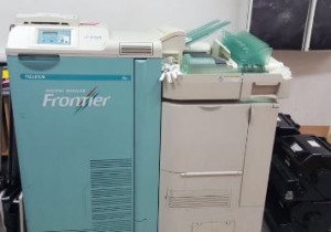 Fuji Frontier 570R