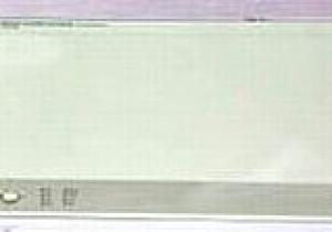 Agilent/HP 8770A