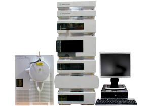 Agilent 6140 Quadrupole LCMS System with Agilent 1200 HPLC DAD System