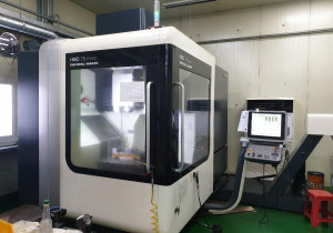 Deckel Maho Model Hsc 75 Centre d'usinage vertical CNC linéaire, avec broche 28000 tr / min, commande Heidenhain Itnc 530, nouveau 2012