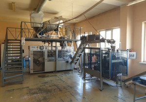 Used Instant Coffee Packaging Line With Capacity 200 Film Sachets Per Minute