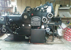 Heidelberg Original heidelberg einfarben. Printing machine