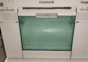 Fuji frontier dx 100
