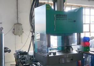 Vertical injection press ARBURG Allrounder 375 V 500