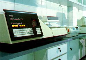 Toner Manufacturing Machine