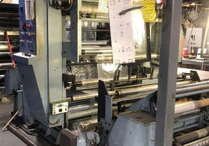 "50"" Wide Cmf 6 Color Ci Printing Press"