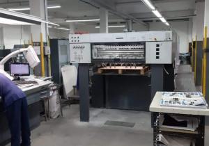 Heidelberg SM 102-6 PS offset press, year 2001