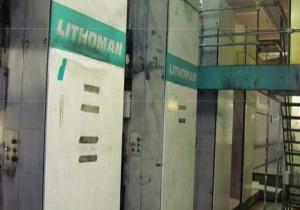 Man Roland  Litho IV 48 - 4 units cut off 620
