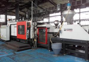 Ferromatik Milacron Axman 775 Injection moulding machine