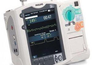 Philips Mrx Defibrillator