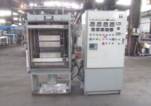 """75 Ton Tmp Slab Side Hydraulic Press, 18"""" X 18"""""""