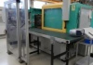 ARBURG 470 S Injection moulding machine