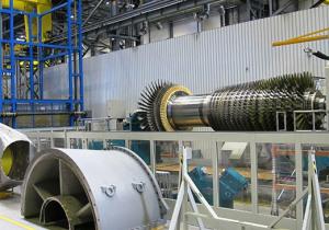 Siemens Turbine GTE-160