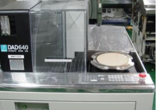 Used Disco DAD381 for sale in South Korea - Kitmondo