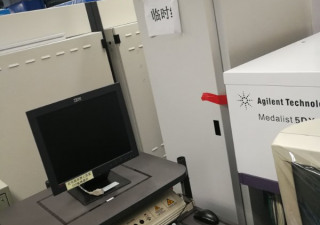 Agilent 5DX 5300