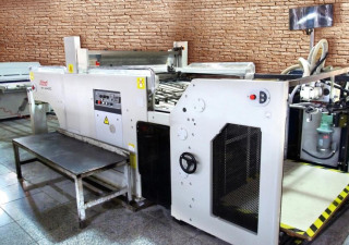Sakurai Silk screen SC102AII and Dryer