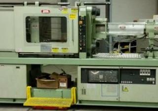 Nissei - 290 Ton, 23.5 oz Injection Molding Machine
