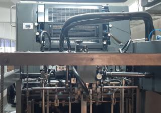 Heidelberg 72vp four colour offset printing machine  1991