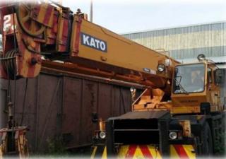 Kato KR 300