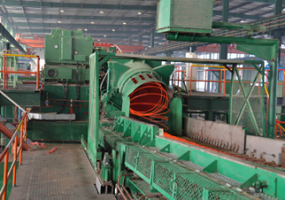 Wire Rod Mill for Sale