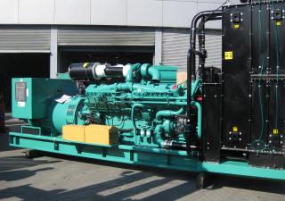 1250 KW Cummins KTA50G3 Generator Set