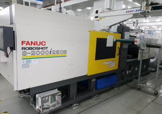 Injection Molding Machine Fanuc S2000I250B