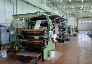 FACTORY FOR PAPER BAGS PRODUCTION