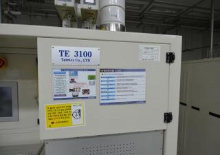 Tainics - TE3100