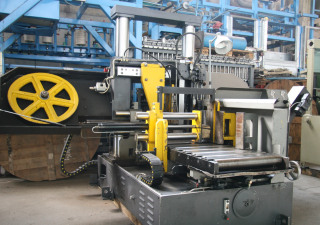 METORA VMB 455 DS Fully Automatic 2 Column Bandsaw