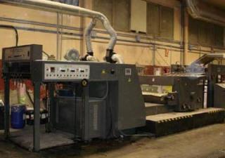 Wenzhou Qunying Printing Machinery GUVJ-1100 UV