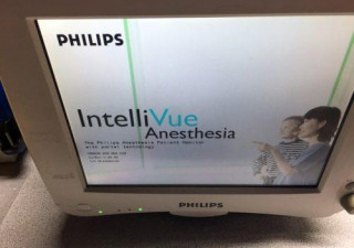 Philips Intellivue Mp40 Patient Monitor Anesthesia