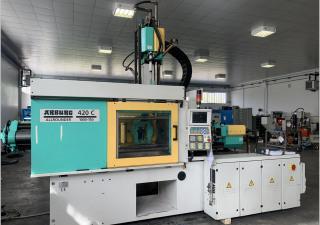 Used Arburg 420 C 1000-150 / 150/60 Injection moulding machine