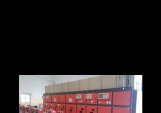AEG Switchgear  M12