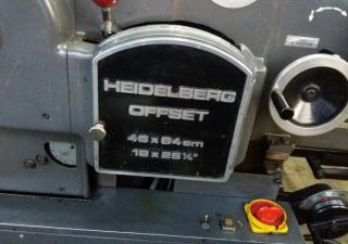 Heidelberg Kord